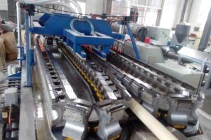 40 ملی میٹر - 110 ملی میٹر ڈبل دیوار نالیدار پائپ بنانے کی مشین ڈویلپر قیمت
