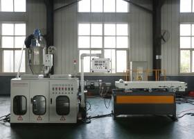 PE Waste Water Corrugated Pipe Machine 1