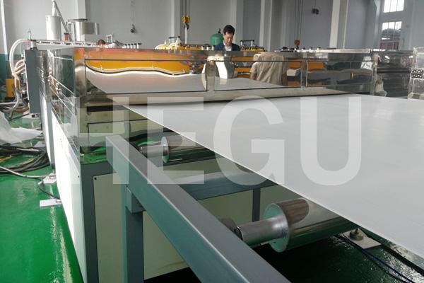 2500mm PE PC PP corrugated sheet machine Featured Image