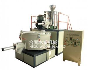 SRL-Z series vertical mixer