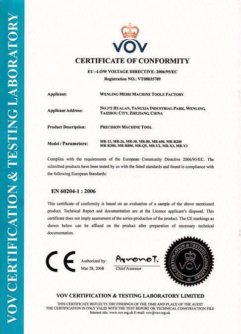 сертификатсия